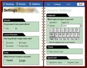 Active Typing Tutor Screen Shot 2