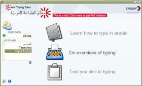 Arabic Typing Tutor Screen Shot 2