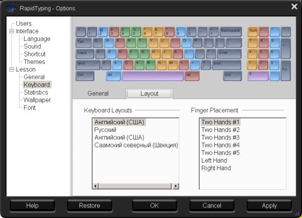 Options, Tab Keyboard, General